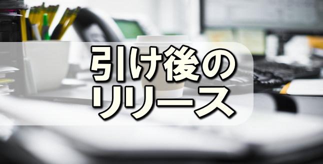 リゾート トラスト 株価