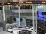 株式市場株式市場 東京証券取引所 株価