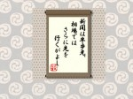 shinnbunnwa22