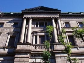 日本銀行 日銀
