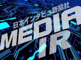 media-ir 日本インタビュ新聞社