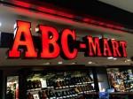 エービーシー・マート 2670 ABC ABC