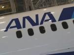 ANAホールディングス ANA 9202