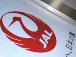 日本航空 JAL 9201