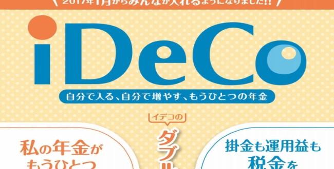 ideco3