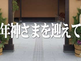 toshigami3