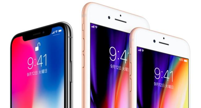 アイフォン iPhonex