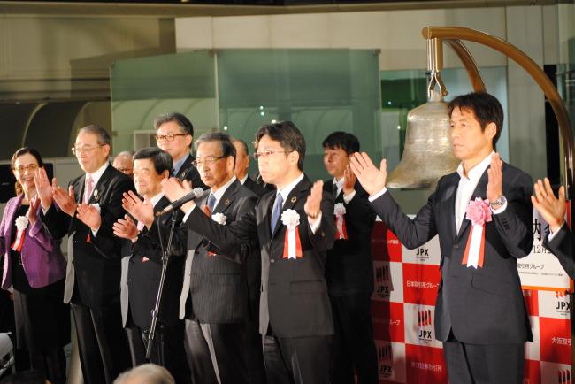東証 大 納会 2019