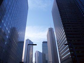 ビジネス ビル 企業