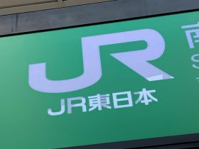 JR東日本 JR